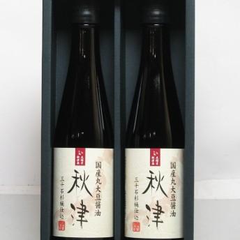 マルシェセレクト 【島一】国産丸大豆醤油秋津 300ml2本セット