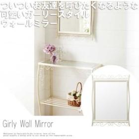 Girly ガーリー ウォールミラー (壁掛け 鏡 化粧鏡 角型 スマート 小型 白 ホワイト シンプル 清潔感 さわやか)