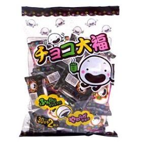 やおきん 袋入 チョコ大福 30個入【イージャパンモール】