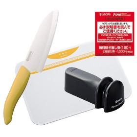 LOHACO限定セット  京セラ(KYOCERA) セラミックナイフ 刃渡り14cm 研ぎ器 まな板セット イエロー CF-140DSCBYL
