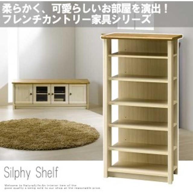f36007640c Silphy シルフィー シェルフ (キッチン収納 ラック 棚 ホワイト 白家具 ヨーロピアン フレンチ カントリー 可愛い)