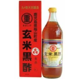 まるしげ 玄米黒酢(900mL)[玄米酢・玄米黒酢]