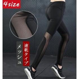 ヨガ フィットネスパンツ ランニングパンツ ジョギング レギンス 動きやすい ダンス 超軽量 ヨガウェア ヒップレギンス ロングパンツ スポーツウェア yg056