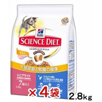 サイエンスダイエット シニアライト チキン 2.8kg 4袋 沖縄別途送料 キャットフード
