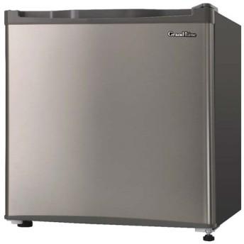 冷凍庫 1ドア 前開き 家庭用 おしゃれ Grand-Line 32L シルバー AFR-32L01SL