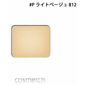 【1点までメール便選択可】 シュウ ウエムラ・プレスド アイシャドー P ライトベージュ 812 (アイシャドウ・レフィル)