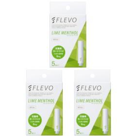 FLEVO(3点セット)(電子タバコ) FLEVO交換フレーバーカートリッジ ライムメンソ−ル白 フレボ(メール便発送) (代引不可)
