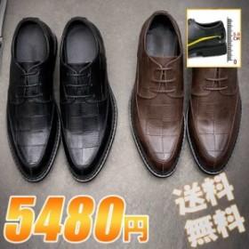 5cmアップ ビジネス シークレットシューズ シークレットブーツ ビジネス メンズ  誰にもバレずに即効5cm身長アップ メンズブーツ 358