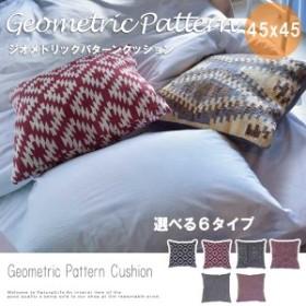 Geometric Pattern Cushion ジオメトリックパターンクッション (幾何学模様 クッション 正方形 45x45 角型 レッド 赤)