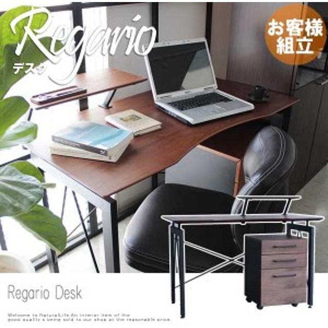 Regario レガリオ デスク (モダン 木製デスク スチール パソコンデスク PCデスク 机 かっこいい おしゃれ)