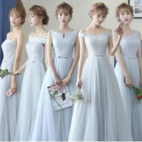 新品 ブライズメイドドレス パーティードレス  ウェディングドレス 二次会 披露宴 エレガント ロング お呼ばれ 成人式イブニング