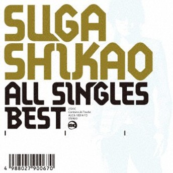 【CD】ALL SINGLES BEST/スガシカオ [UMCA-10110] スガ シカオ