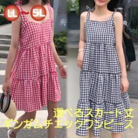 【 大きいサイズ あり】選べるスカート丈♪ギンガムチェックワンピース<LL~5L><TB-1-0332>