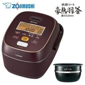 象印 NW-JS10-VD  圧力IH炊飯器 極め炊き (5.5合炊き)(ボルドー)(送料無料)
