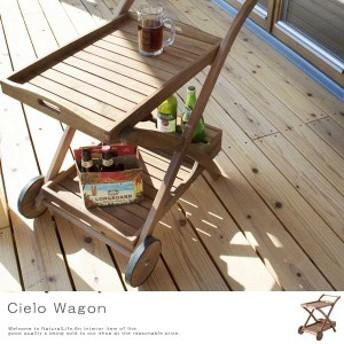 Cielo シエロ ワゴン (ウッド,ブラウン,トレー,キッチン,ラック,可愛い,おしゃれ)