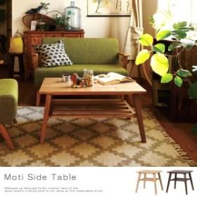 Moti モティ サイドテーブル (天然木,木製家具,1段,棚,ナチュラル,カフェ,北欧,シンプル,物置,小物収納,便利)