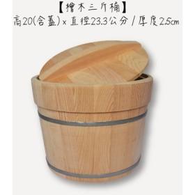 台湾ユーカリ米バレル。ビビンバ(3ポンド) - アルダーアロマ