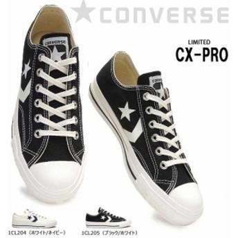 コンバース スニーカー シェブロンスター CX-PRO キャンバス クラシック オックス メンズスニーカー レディース CONVERSE CHEVERON&STAR