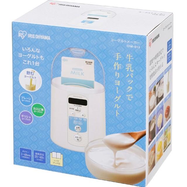 アイリスオーヤマ ヨーグルトメーカー IYM-013 ホワイト (630g)