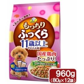 ビタワン もっちりふっくら 11歳以上 チキン・野菜入り 840g(70g×12袋)  ビタワン 超高齢犬用 ドッグフード