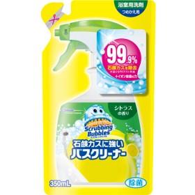 スクラビングバブル 石鹸カスに強いバスクリーナー シトラスの香り つめかえ用 (350mL)