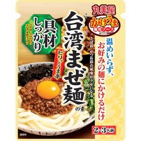 かけうま麺用ソース 台湾まぜ麺の素 (2ー3人前)