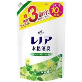 【超特大サイズ 10%増量品】 P&G レノア 本格消臭 フレッシュグリーン つめかえ用 超特大サイズ 増量 (1450ml)