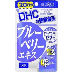 DHC ブルーベリーエキス 20日分 (40粒入)
