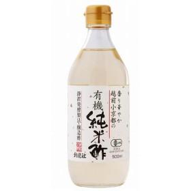 創健社 越前小京都の有機純米酢 (500mL)