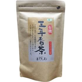 ひしわ 有機 三年番茶 (1.8g30袋入)