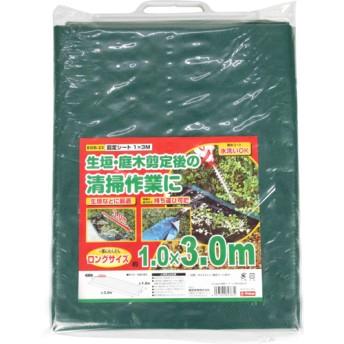 E-Value 剪定シート ロングサイズ 1m3m EGB-23 (1枚入)