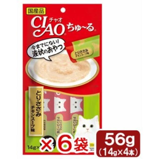 いなば ちゅ~る とりささみ チキンスープ味 14g×4本 6袋入り キャットフード