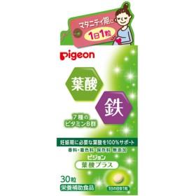 ピジョンサプリメント 葉酸プラス (30粒)