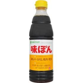 冷しゃぶ、サラダに ミツカン 味ぽん (600mL)