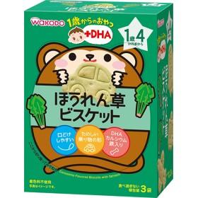 1歳からのおやつ+DHA ほうれん草ビスケット (30g(10g3袋入))