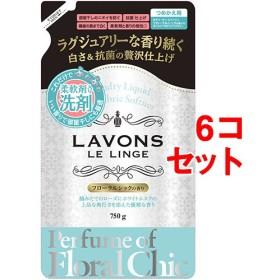 ラ・ボン ルランジェ 柔軟剤入り洗剤 詰め替え フローラルシック (750g6コセット)