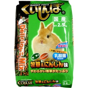 くいしんぼ ラビットフード デリシャスミックス 牧草&にんじん味 (2.5Kg)