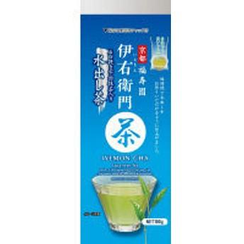 【ワゴンセール】宇治の露製茶 伊右衛門 宇治抹茶入り水出し茶 1袋(100g)