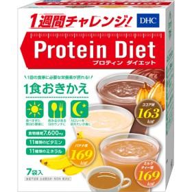 DHC プロティンダイエット2 (50g7袋入)