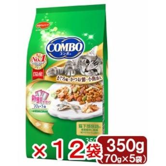 コンボ まぐろ味・かつおぶし・小魚添え 350g 12袋  国産 キャットフード