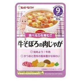 キューピー 離乳食・ベビーフード HR−4 ハッピーレシピ 牛そぼろの肉じゃが