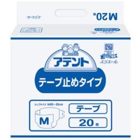 アテント テープ止めタイプ M 業務用 (20枚入)