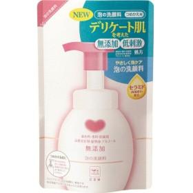 カウブランド 無添加泡の洗顔料 つめかえ用 (180mL)