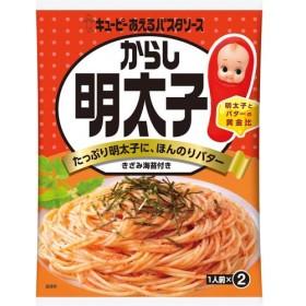 キユーピー あえるパスタソース からし明太子 (23g2袋入)