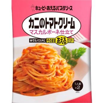 あえるパスタソース カニのトマトクリーム マスカルポーネ仕立て (1人前2袋入)