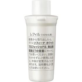 ソフィーナ ホワイトプロフェッショナル 美白美容液ET レフィル(つけかえ用) (40g)