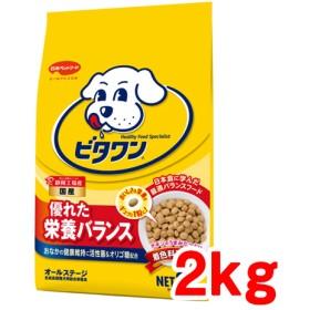 ビタワン (2kg)
