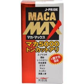 美意識 マカ・マックス (84粒)