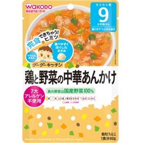 和光堂 グーグーキッチン 鶏と野菜の中華あんかけ 9ヵ月ー (80g)