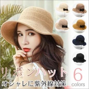 UVカット 紫外線対策ハット 帽子 レディース 大きいサイズ つば広 バックリボンQueen ハット 折りたたみ 夏 6色big_ac